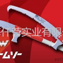 日本爱丽斯 ARS UV-47 消防锯 电力局专用高枝锯 高空锯 长把伸缩