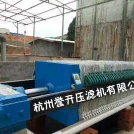 食品污水压滤机