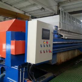 冶炼电解污水压滤机
