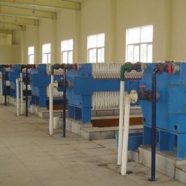 印染污水处理压滤机