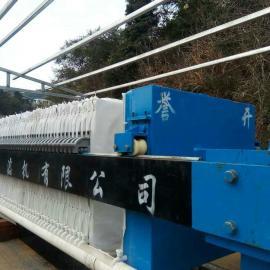 洗沙厂污水压滤机