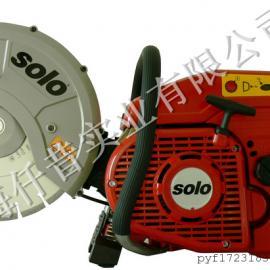 德国索逻SOLO 881内燃式汽油切割机手提式混凝土切割机