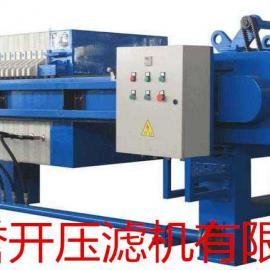 电镀污水处理专用压滤机