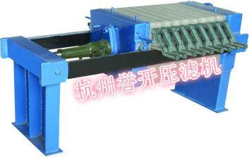 污水处理专用压滤机