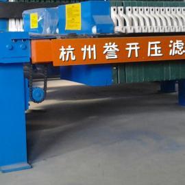 920板框压滤机技术参数