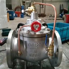 不锈钢304 200X-16 DN125减压阀
