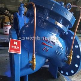 碳钢隔膜式多功能水泵控制阀JD745X-25C