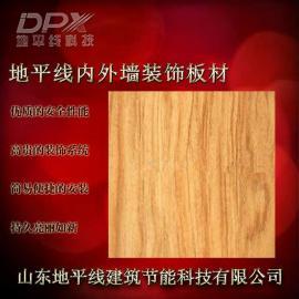 涂装清洁板|防火清洁板|涂装清洁板销售