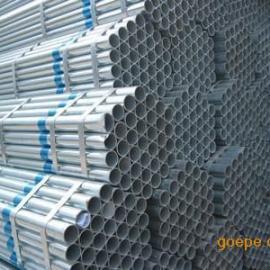 昆明DN80镀锌管,优质镀锌管批发