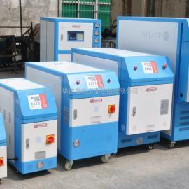 江苏油式模温机、上海油式模温机、温州水式模温机价格