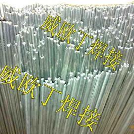 低温铝药芯焊丝ALCU-Q303