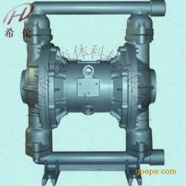 济南不锈钢气动隔膜泵QBK-25