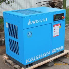 开山涡旋式空压机7.5KW10p厂家价格