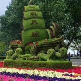 东莞原著雕塑承接各种 玻璃钢五色草立体绿化雕塑 园林绿化雕塑批