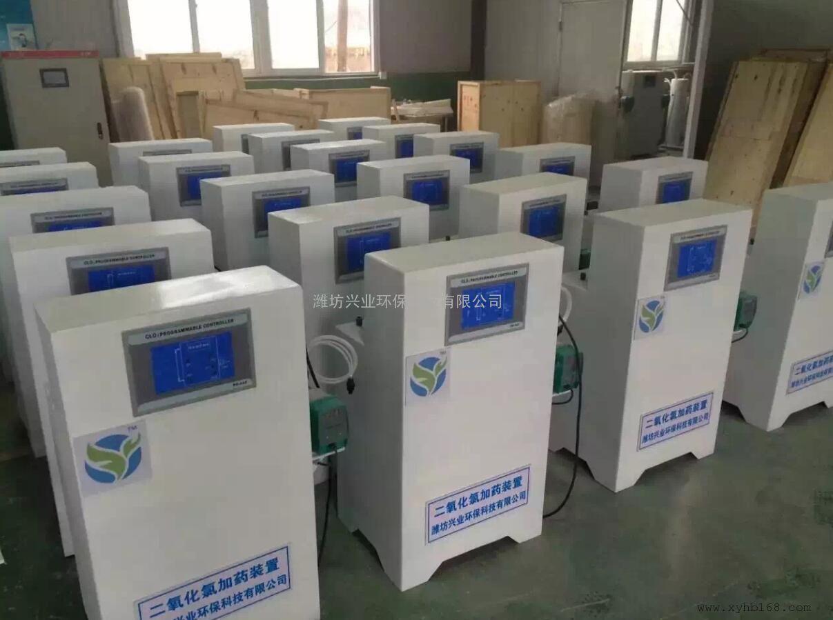 二氧化氯加药装置