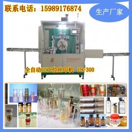 广州隆华LH-300数据线试管高速印刷自动化丝印设备