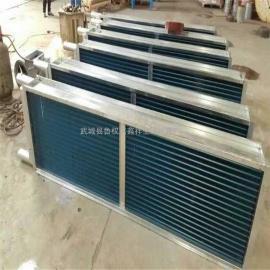 吉林空调制冷表冷器生产厂家