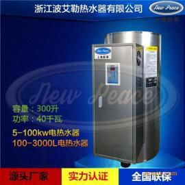 厂家直销NP500-100热水器 500升380伏热水器