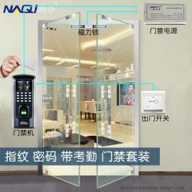 中控考勤机 F7指纹门禁一体机 上海中控门禁安装