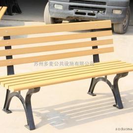 户外园林椅子厂家-公园园林景观椅子厂家-景区园林坐凳厂家