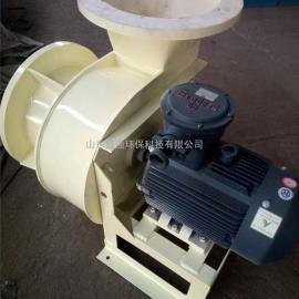 PVC化工防腐风机 防腐风机 塑料防腐风机 玻璃钢风机