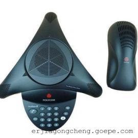 宝利通音频会议电话机SoundStation2基本型