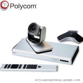 宝利通polycom 视频会议远程会议Group 310