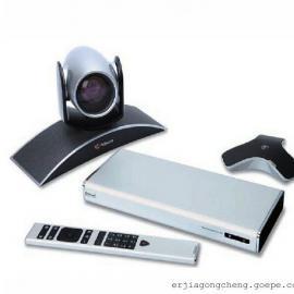 polycom宝利通 视频会议 高清视会议系统