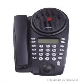 好会通 会议电话 电话会议 标准型Meeteasy Me