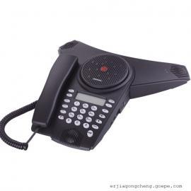 好会通(Meeteasy)Mini2会议电话机音频会议系统