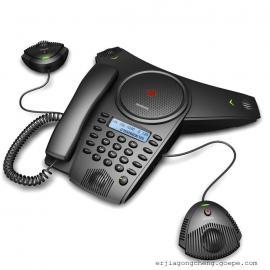 好会通Meeteasy Mid2 EX 扩展会议电话机