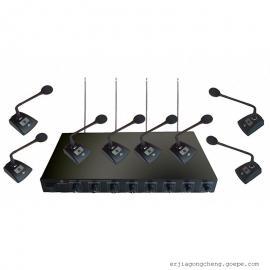 好会通 MT-800 无线会议麦克风 1拖8会议话筒