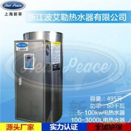 工厂生产NP420-5电热水器 420L380伏热水器