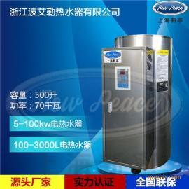 工厂生产NP455-96电热水器 455L立式热水器