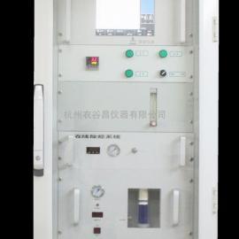 环境空气质量VOC在线监测系统