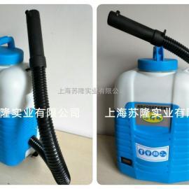 ULV4.5充电式超低容量喷雾器 背负式锂电喷雾器