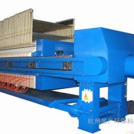 全自动隔膜板框压滤机污泥过滤机污水处理环保设备