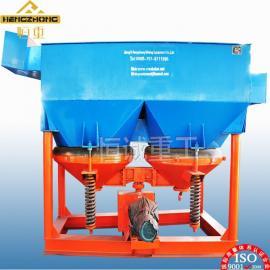 选矿设备锯齿波跳汰机值得依赖低价批发零售