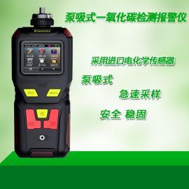 便携式一氧化碳气体检测仪
