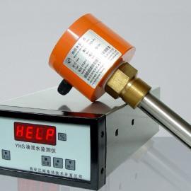 YHS-2油混水信号器 一体式油混水监测装置