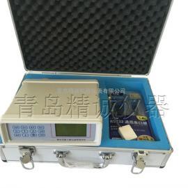 厂家价格 PC-3A台式多功能激光连续检测粉尘仪 大量程