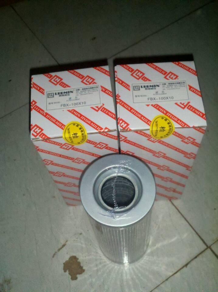 山东批发黎明液压滤芯FBX-63×3