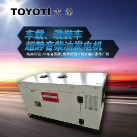 出售15kw千瓦静音型柴油发电机
