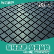 R10菱形耐磨滚筒包胶胶板,耐磨橡胶板批量生产