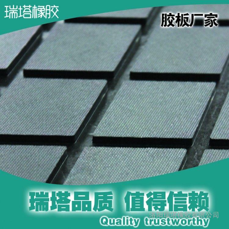 菱形滚筒包胶胶板,平面胶板,陶瓷胶板厂家生产批发