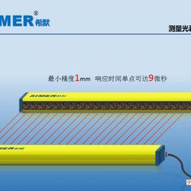 山东测量光幕传感器 山东安全保护装置 红外线保护装置