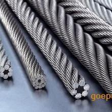 云南螺纹钢一根价格/云南HPB235螺纹钢价格表