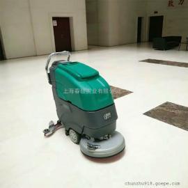 保洁公司用洗地机 超市 酒店 商务楼专用电动洗地机