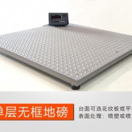 优宝碳钢平台秤10吨可链接PLC信号厂家直发