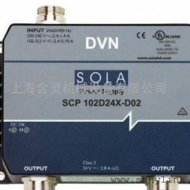 solaHD导轨电源SCP 100S24X-CP1